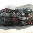 Cada dia generem 1,59 kilos de residus per habitant. El país ha fet els deures en matèria de recollida selectiva i reciclatge, però encara ens queda camí per recórrer. Després […]
