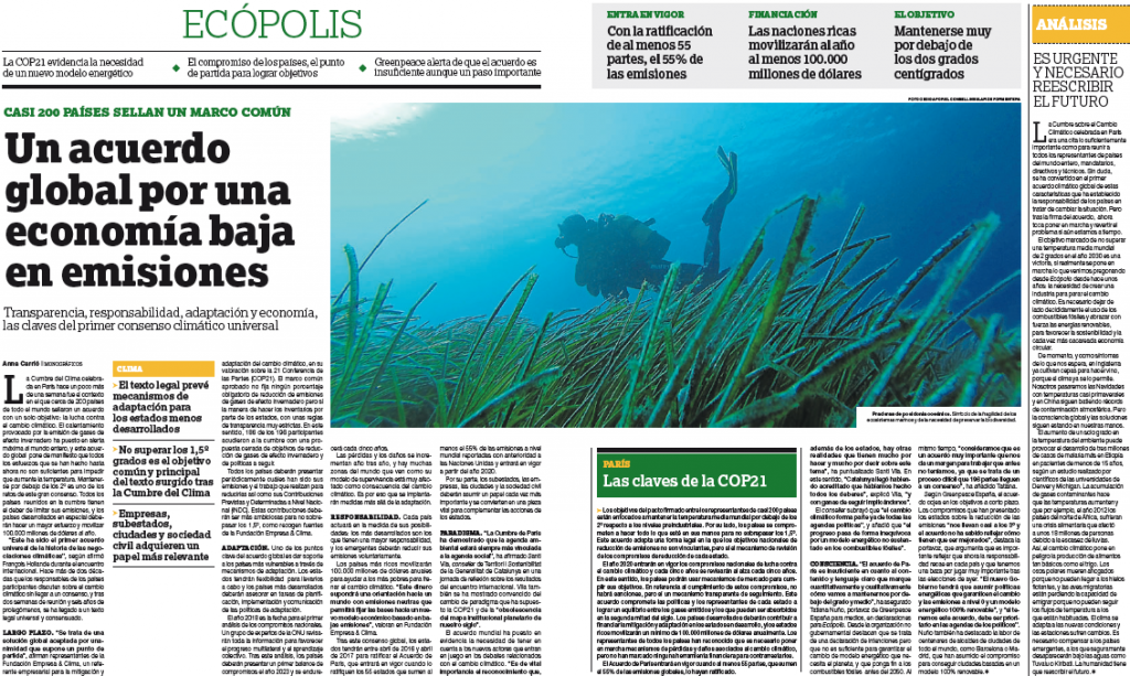 Ecópolis COP 21